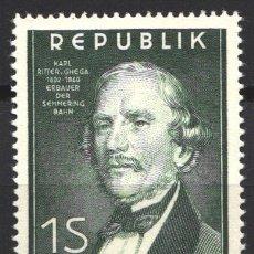 Sellos: AUSTRIA, 1952 YVERT Nº 810 /**/, SIN FIJASELLOS . Lote 178953235