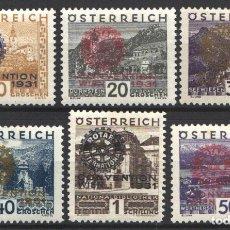 Sellos: AUSTRIA, 1931 YVERT Nº 398A / 398F /*/ CONGRESO DE ROTARY INTERNACIONAL. . Lote 178954286