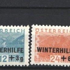 Sellos: AUSTRIA, 1933 YVERT Nº 437 / 440 /*/ FORTALEZAS / PAISAJES. Lote 178954391