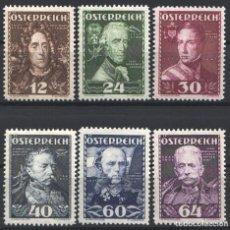 Sellos: AUSTRIA, 1935 YVERT Nº 471 / 476 /*/ LIDERES MILITARES. Lote 178954655