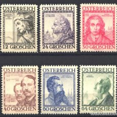 Sellos: AUSTRIA,1934 YVERT Nº 460A / 465 /*/, ARQUITECTOS. Lote 178954937