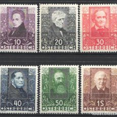 Sellos: AUSTRIA,1931 YVERT Nº 399 / 404 /*/, POETAS. Lote 178955096