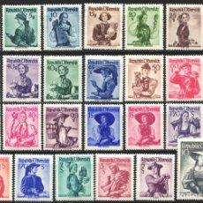 Sellos: AUSTRIA, 1948-50 YVERT Nº 738A / 754A /**/, FOLKLORE, COSTUMBRES REGIONALES,. Lote 178968345