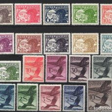 Sellos: AUSTRIA, AEREO 1925-30 YVERT Nº 12 / 31 /*/,. Lote 178968846