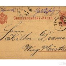 Sellos: AUSTRIA ENTERO POSTAL - CORRESPONDENZ KART - TARJETA - 2 KR. - CIRCULADA 1881 - MATASELLOS STOKERAU. Lote 179203476