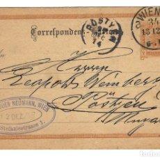 Sellos: AUSTRIA ENTERO POSTAL CORRESPONDENZ KART TARJETA 2 KR MICHEL 74 - CIRC 1897 -MATASELLOS VIENA WIEN. Lote 179217013
