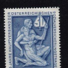 Sellos: AUSTRIA 1245** - AÑO 1973 - 25º ANIV. DE LA FEDERACION DE INSTITUCIONES DE ASEGURADORES SOCIALES. Lote 180112325