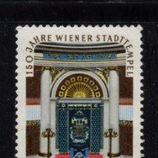 Sellos: AUSTRIA 1367** - AÑO 1976 - 150º ANIVERSARIO DE LA SINAGOGA CENTRAL DE VIENA. Lote 180112647