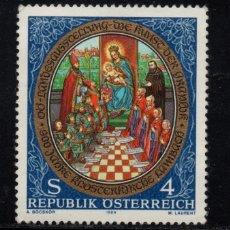 Sellos: AUSTRIA 1787** - AÑO 1989 - 900º ANIVERSARIO DE LA ABADÍA DE LAMBACH. Lote 180113257