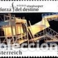 Sellos: SELLO NUEVO DE AUSTRIA, YT 2547. Lote 180223893