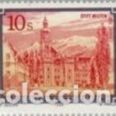 Sellos: SELLO NUEVO DE AUSTRIA, YT 1744. Lote 180394997