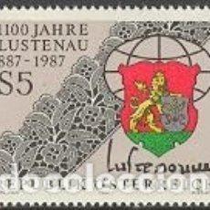 Sellos: SELLO NUEVO DE AUSTRIA, YT 1714. Lote 180395075