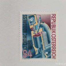 Sellos: AÑO 1979 AUSTRIA SELLO USADO. Lote 180406323