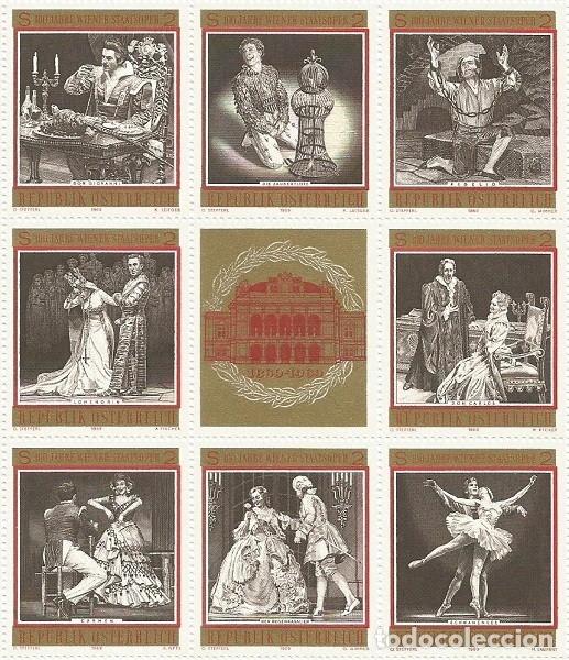 Sellos: AUSTRIA - 100 ANIV. DE LA ÓPERA DEL ESTADO DE VIENA - SIN USAR - FALTA EL BORDE IZQ. LATERAL Y ABAJO - Foto 2 - 182768535