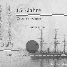 Sellos: AUSTRIA 2019 - 150 YEARS OF AUSTRIA - JAPAN BLACK PROOF MNH. Lote 183316127