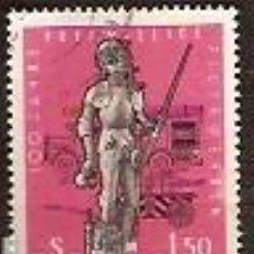 Sellos: SELLO NUEVO DE AUSTRIA, YT 969. Lote 183379495