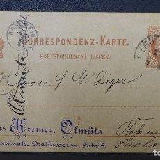 Sellos: ENTERO POSTAL CIRCULADO DE AUSTRIA AÑO 1881. Lote 183409235