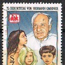Sellos: AUSTRIA Nº 2168, HERMANN GMEINER, FUNDADOR DE LAS ALDEAS INFANTILES SOS, USADO. Lote 184566883
