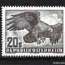 Sellos: AUSTRIA 1952 ** CORREO AEREO - 9/50. Lote 184686361