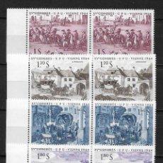 Sellos: AUSTRIA 1964 SERIE COMPLETA ** - 17/16. Lote 186081625