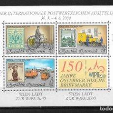 Sellos: AUSTRIA 2000 ** - 189. Lote 186182035