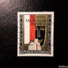 Sellos: AUSTRIA YVERT 1163. SERIE COMPLETA USADA. FESTIVAL DE MÚSICA DE SALZBURGO.. Lote 187133686