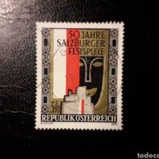 Sellos: AUSTRIA YVERT 1163 SERIE COMPLETA USADA. FESTIVAL DE MÚSICA DE SALZBURGO.. Lote 187133698