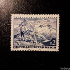 Sellos: AUSTRIA YVERT 1170 SERIE COMPLETA USADA. MONTAÑAS. ALPINISMO. DEPORTES.. Lote 187133912