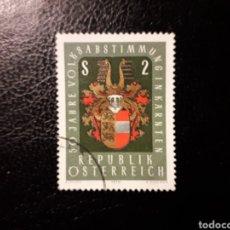 Sellos: AUSTRIA YVERT 1171 SERIE COMPLETA USADA. PLEBISCITO DE CARINTIA. ESCUDOS.. Lote 187134003