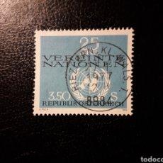 Sellos: AUSTRIA YVERT 1176 SERIE COMPLETA USADA. 25 ANIVERSARIO DE LA ONU.. Lote 187136193