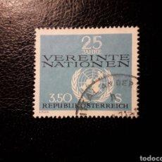 Sellos: AUSTRIA YVERT 1176 SERIE COMPLETA USADA. 25 ANIVERSARIO DE LA ONU.. Lote 187136278