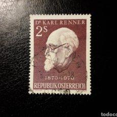 Sellos: AUSTRIA YVERT 1180 SERIE COMPLETA USADA. PRESIDENTE KARL RENNER.. Lote 187137567