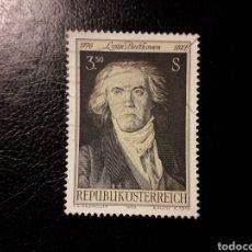 Sellos: AUSTRIA YVERT 1181 SERIE COMPLETA USADA. MÚSICA. L VAN BEETHOVEN.. Lote 187138518