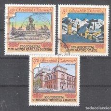 Sellos: AUSTRIA Nº 1846/1848º ARTISTAS AUSTRIACOS. SERIE COMPLETA. Lote 191035718