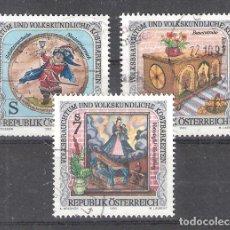Sellos: AUSTRIA Nº 1902/1904º USOS Y COSTUMBRES POPULARES SERIE II. SERIE COMPLETA. Lote 191035993