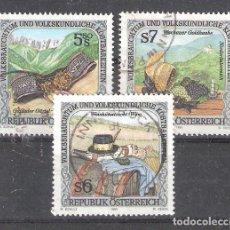 Sellos: AUSTRIA Nº 1978/1980º ETNOLOGÍA Y FOLCLORE. SERIE COMPLETA. Lote 191036392