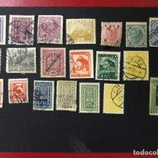 Sellos: AUSTRIA, DIVERSOS SELLOS. Lote 191502015