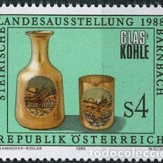 Sellos: SELLO NUEVO DE AUSTRIA, YT 1748.. Lote 192030156