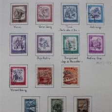 Sellos: LOTE 14 SELLOS USADOS DE LA REPÚBLICA DE AUSTRIA. PAISAJES. Lote 192486751