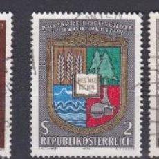 Sellos: LOTE DE SELLOS - AUSTRIA - ESCUDOS - AHORRA GASTOS COMPRA MAS SELLOS. Lote 192626256