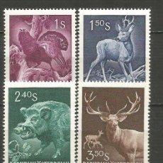Sellos: AUSTRIA YVERT NUM. 904/907 * SERIE COMPLETA CON FIJASELLOS FAUNA ANIMALES. Lote 193008521