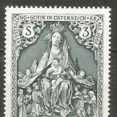 Sellos: AUSTRIA YVERT NUM. 1072 ** SERIE COMPLETA SIN FIJASELLOS. Lote 193010768
