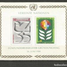 Sellos: AUSTRIA OFICINA NACIONES UNIDAS EN VIENA HOJA BLOQUE YVERT NUM. 1 ** NUEVA SIN FIJASELLOS. Lote 195184277