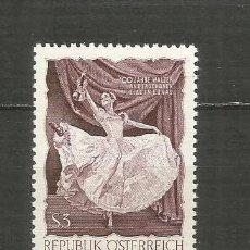 Sellos: AUSTRIA YVERT NUM. 1067 ** SERIE COMPLETA SIN FIJASELLOS. Lote 195539252