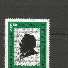 Sellos: AUSTRIA YVERT NUM. 1925 ** SERIE COMPLETA SIN FIJASELLOS. Lote 278320853