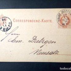 Sellos: AUSTRIA, ENTERO POSTAL DE 1878, MATASELLOS VIENA Y DE TRÁNSITO . Lote 196591001