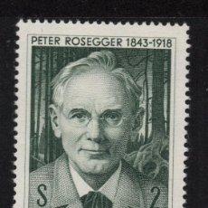 Sellos: AUSTRIA 1097** - AÑO 1968 - 125º ANIVERSARIO DEL NACIMIENTO DEL POETA PETER ROSEGGER. Lote 226166535