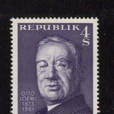 Sellos: AUSTRIA 1243** - AÑO 1973 - CENTENARIO DEL NACIMIENTO DE OTTO LOEWI, PREMIO NOBEL DE MEDICINA. Lote 226166590