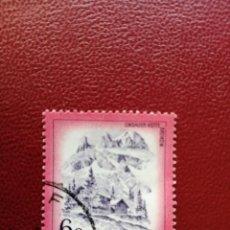 Selos: AUSTRIA - VALOR FACIAL 6 S - AÑO 1975 - PAISAJES: LINDAUER - YV 1305. Lote 198043507