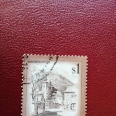 Selos: AUSTRIA - VALOR FACIAL 1 S - AÑO 1975 - PAISAJES: KAHLENBERGERDORF, VIENA - YV 1304. Lote 198044253